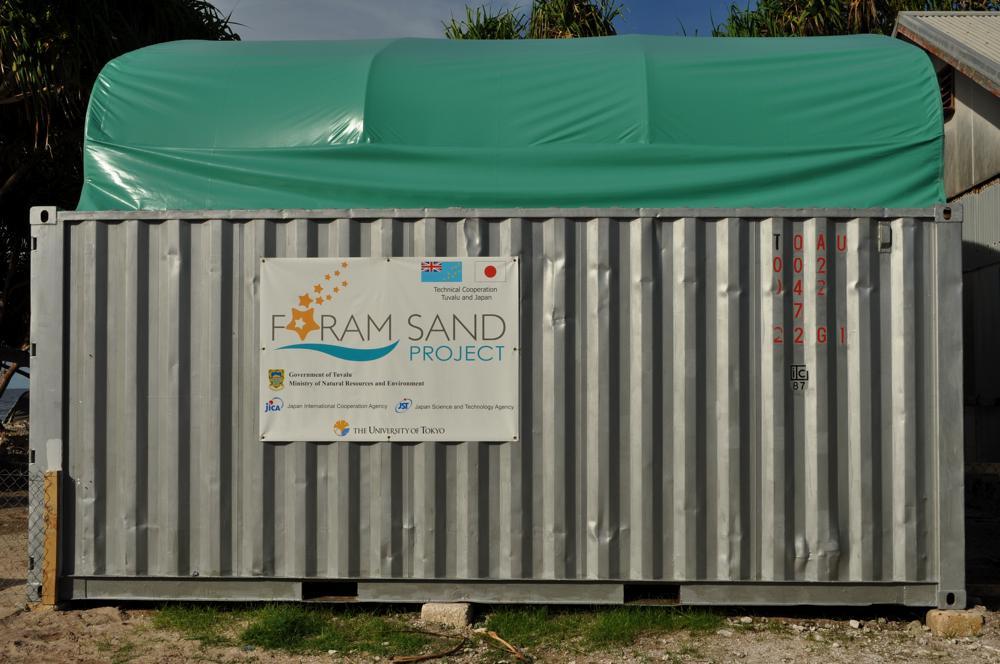 Tokyo University FORAM sand project located near the port, Funafuti Atoll, Tuvalu