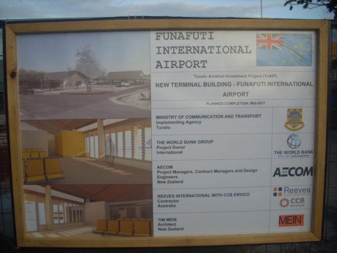 New Funafuti Airport terminal